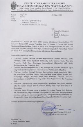 Pelayanan Adminduk Disdukcapil Kabupaten Bantul